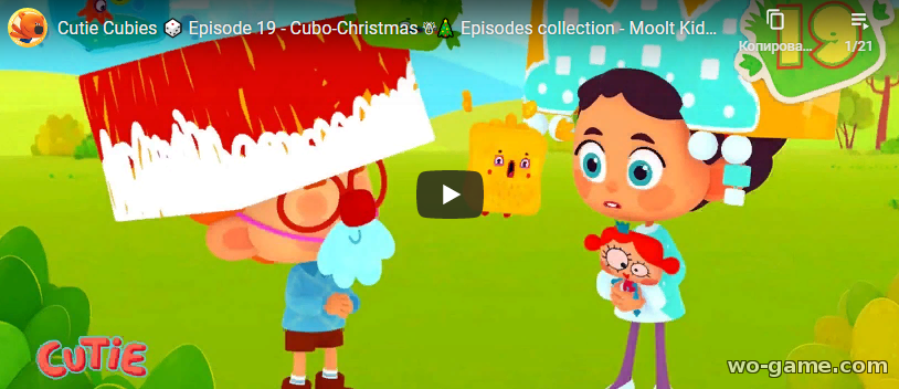Cutie Cubies in English videos 2020 new series Cubo-Christmas Episode 19 watch online for infants for free
