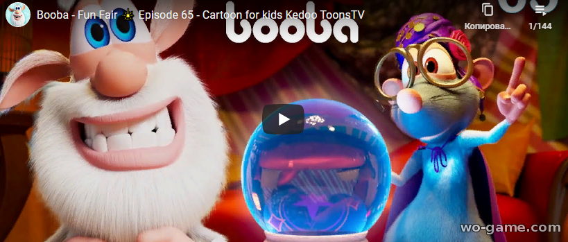 Booba in English Cartoon 2020 new series FunFair Episode 66 watch online for children for free