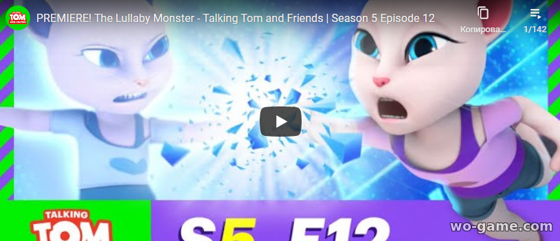 Talking Tom and Friends in English Cartoon 2020 new series The Lullaby Monster Season 5 Episode 12 watch online for children for free