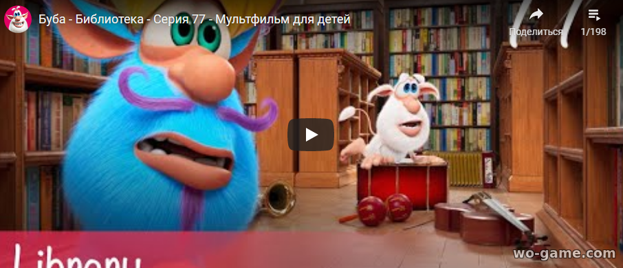 Booba in English Cartoon 2021 new series Library - Episode 77 watch online for kids for free