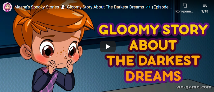 Masha's Spooky Stories in English Cartoon new series 2021 Gloomy Story About The Darkest Dreams Episode 20 watch online for children