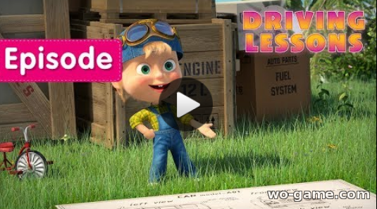 Masha and The Bear English new 2018 Episode 55 Driving Lessons Cartoons for children live
