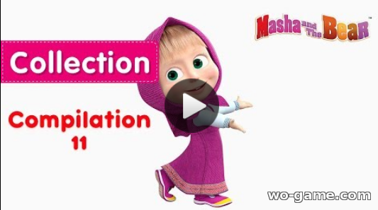 Masha and The Bear 2018 new Compilation English 11 episodes 3 for babies full movie