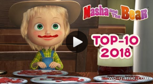 Masha And The Bear in English new Compilation Top 10 Best episodes of 2018 Cartoons online