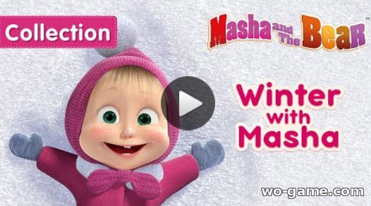 Masha and The Bear in English new 2019 Winter with Masha Cartoons watch online live