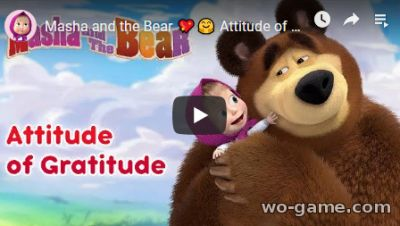 Masha and the Bear in English movie